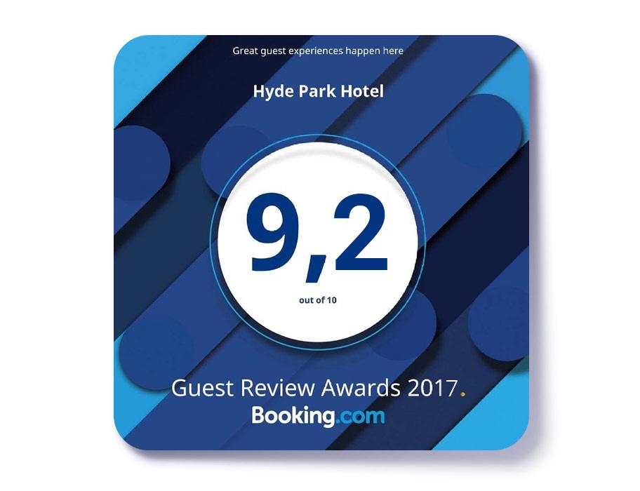 Премия Guest Review Award 2015 от Booking.com гостинице в Твери «Гайд Парк»